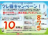 ブーン 1.0 シルク Gパッケージ SAIII