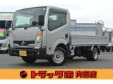 アトラス  2.0 積載1.5t 超低床 平ボディ ガソリン車