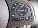 ハンドルに付いたスイッチで、ホンダセンシングの機能も操作できます。
