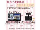 N-BOX G スマートキー/LEDヘッド/ホンダセンシング