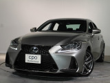 IS350 Fスポーツ