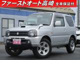 ジムニー XC 4WD 5速 ワンオーナー 保証1年付