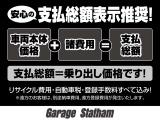 レガシィツーリングワゴン 2.0 GT-B リミテッド 4WD