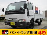 アトラス 3.2 ロング フルスーパーロー DX ディーゼル 4WD