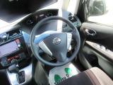 セレナ 2.0 20S 4WD