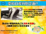 NV100クリッパー DX GLセーフティパッケージ ハイルーフ