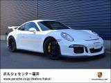 911/GT3