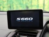 S660 アルファ