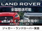 レンジローバー ヴォーグ 4WD