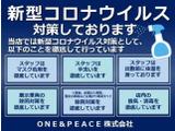 デミオ 1.3 13S 4WD フルセグTV DVD/CD