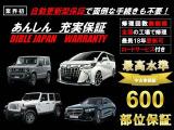 ハイラックス 2.4 Z ディーゼル 4WD 新車未登録・現行モデル プリクラッシュ