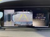 Sクラス S400ハイブリッド  本革シート サンルーフ