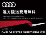 RS3スポーツバック 2.5 4WD