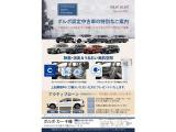 V90クロスカントリー D4 AWD プロ ディーゼル 4WD