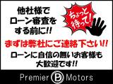 デリカD:5 2.4 ローデスト G プレミアム 4WD 自社分割/事故無/ナビ/パドルシフト/