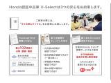 オデッセイ 2.4 アブソルート EX ホンダ センシング