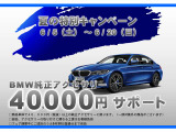 2シリーズクーペ M235iクーペ  M235i xドライブ 4WD