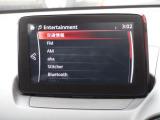 デミオ 1.5 XD ツーリング Bluetooth 衝突軽減ブレーキ DVD CD