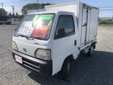 アクティトラック  冷蔵冷凍