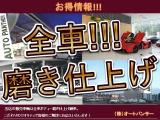シエンタ 1.5 X 純正ナビ TV セーフティセンス