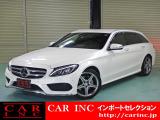 輸入車を通じて感動と歓びを。CAR INC Import Selectionでございます。