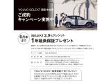 XC40 T5 AWD インスクリプション 4WD