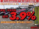 ハイゼットトラック スタンダード SAIIIt 4WD 届出済未使用車 即納可!