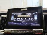 デリカD:5 2.0 G パワーパッケージ