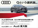 Q7  アーバン ブラック 4WD