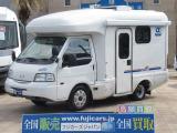 ボンゴトラック キャンピング AtoZ アルファSSS ソーラー FFヒーター