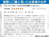 フェアレディZロードスター 3.7 バージョン T