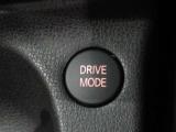 ドライブモードを切り替えます