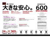 Q3 2.0 TFSI クワトロ 170PS 4WD MMIナビ オートテールゲート 茶本革