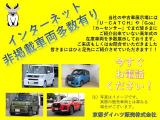 京都ダイハツでは、お車のトラブル防止観点から現車確認をお勧めしております。