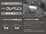 デミオ 1.5 XD ツーリング