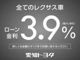 RX450h バージョンL