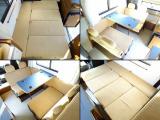 ボンゴ キャンピング ボンゴ AtoZ アミティ FF サイクルキャリア 冷庫