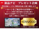 ステラ カスタムR 7日以内渡し CD iストップ 14AW 整備保証付