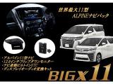 アルファード 2.5 S Cパッケージ 新車 モデリスタ 3眼 Dプレイオーディオ