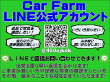 ハイラックス 2.8 SSR ダブルキャブ ロング ディーゼル 4WD 冬タイヤ積込 5速