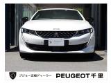 508SW GT ブルーHDi プレミアムレザーエディション ディーゼル