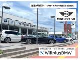 5シリーズセダン 523i ハイラインパッケージ
