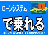 RX200t バージョンL ワンオーナー 純20AW