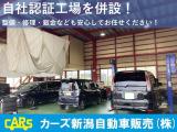 インプレッサスポーツ 1.6 i-L 4WD