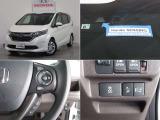 【Honda SENSING】 カメラ等装置で精度の高い見地能力を発揮、安全運転を支援します。ステアリング上のコントローラーに注目!
