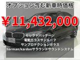 5シリーズセダン 540i xドライブ Mスポーツ 4WD