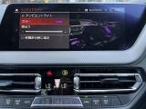 118i M-Sportに標準装備のライトパッケージには、車内インテリアを彩るアンビエントライトが含まれています。