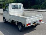 アクティトラック  660