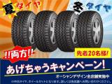 ゼスト スポーツ ダイナミックスペシャル 検2年