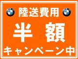 Z4 sドライブ 20i ハイライン